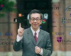 香江崇優才子陶傑 琥珀教育廣告